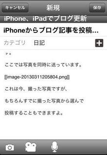 20130311205930.jpg
