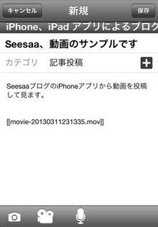 20130311231346.jpg