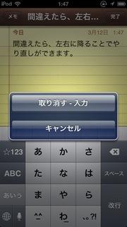 20130312014728.jpg