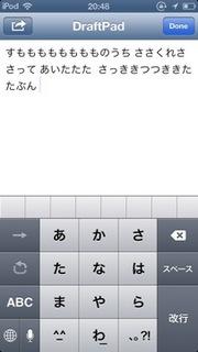 20130312204850.jpg