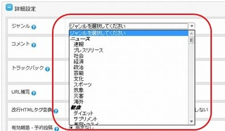 ScreenClip [1].jpg